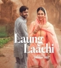 Ve Tu Long Te Main Lachi Full Mp3 Song Download Pagal World